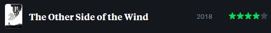 theothersideofthewind